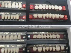 پودر دندان مصنوعی