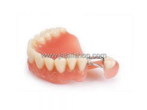 دندان مصنوعی تکه ای